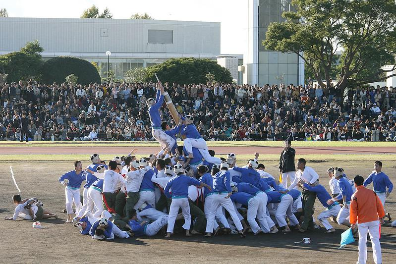 In the Japanese sport of Bo-Taoshi, the objective of each team is to lower the other team's pole to within 30° of the ground.