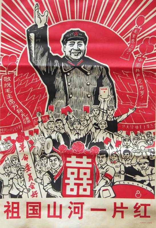 Chairman Mao has a cult-like status in China.