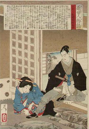 Printmaking was a major art form during Japan's isolationist Tokugawa Shogunate.