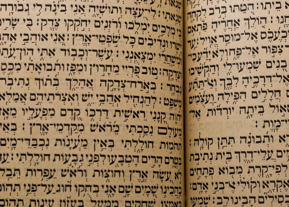 Yiddish is written with the Hebrew alphabet.