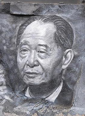Hu Yaobang, the official whose death sparked protests.