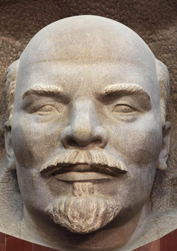 Vladimir Lenin was Russia's first Communist leader.