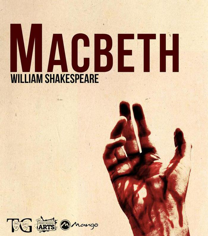 In Shakespeare's play Macbeth, both Macbeth and Lady Macbeth have dramatic soliloquies that reveal intimate thoughts to the audience but not other characters.